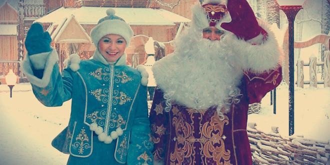 новый год в беловежской пуще 2016