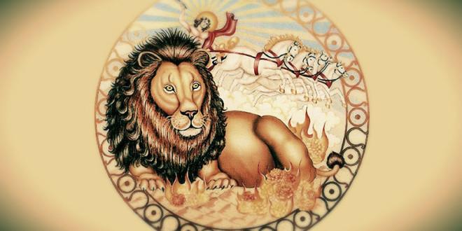 гороскоп знак лев на 2016 год