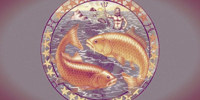 гороскоп знак рыбы на 2016 год