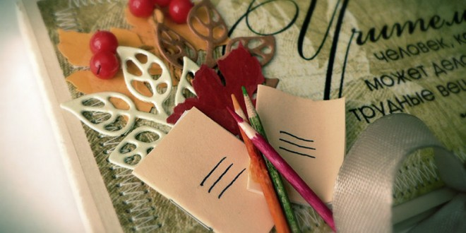какой подарок можно сделать учительнице на 8 марта своими руками