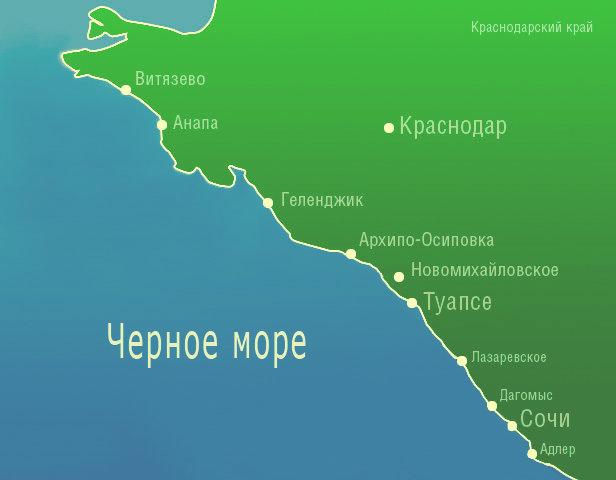 Карта курортов Краснодарского края на Черном море