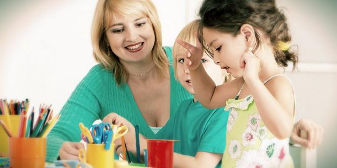 сценарий на день воспитателя в детском саду