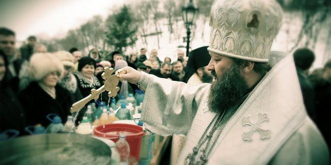 крещение господне что нужно делать