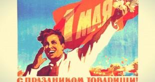 праздничный плакат на 1 мая