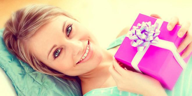 какой подарок заказать себе на день рождения
