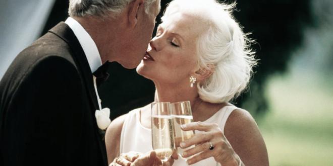 подарок к 45 летию совместной жизни