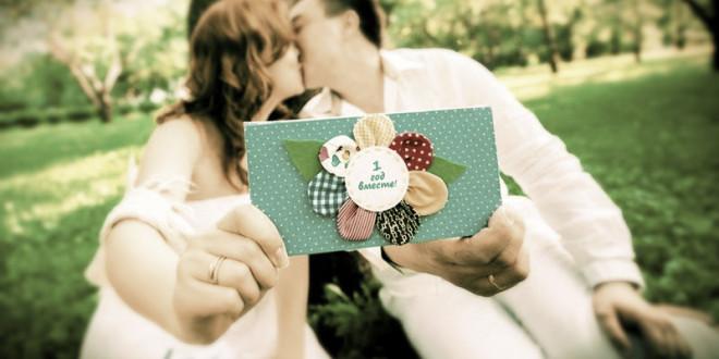 свадьба 1 года какая свадьба что дарить