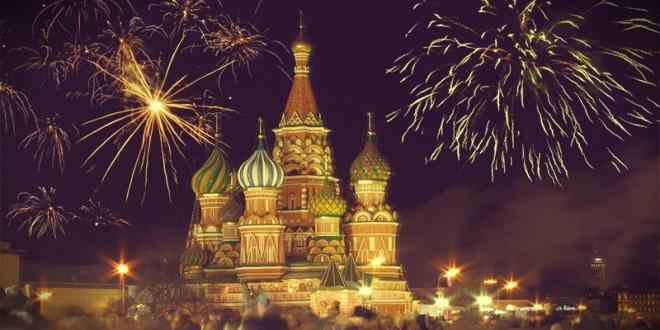 бесплатно встретить новый год в москве