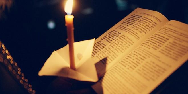 какие молитвы нужно читать в великий пост 2016