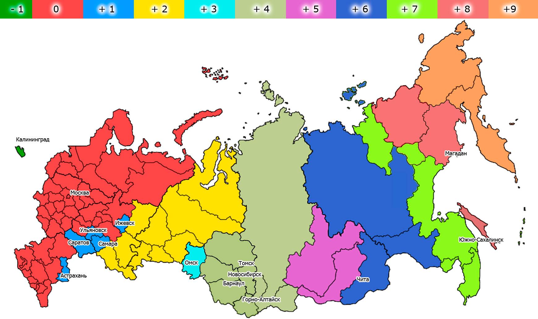 карта часовых поясов россии в 2016 году