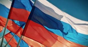 день государственного флага рф (день флага россии)