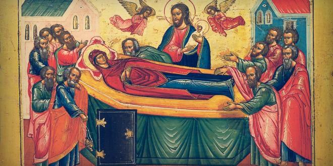 что за праздник успение пресвятой богородицы