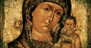 праздник казанской иконы божьей матери 4 ноября