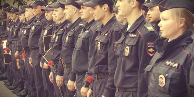 день сотрудника органов внутренних дел