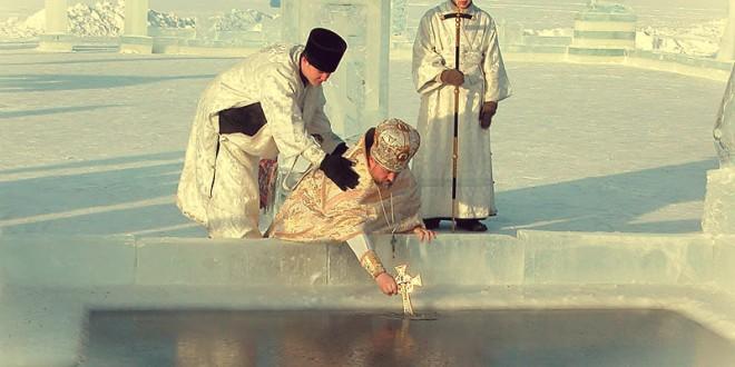 как правильно набрать крещенскую воду