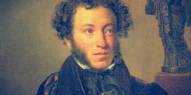 пушкинский день сценарий для детей