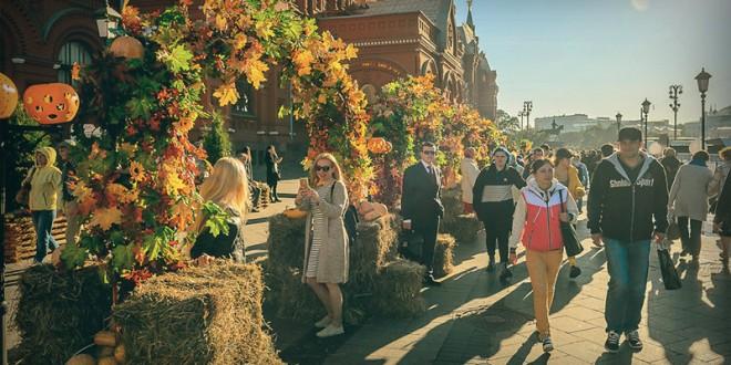 фестиваль московская осень