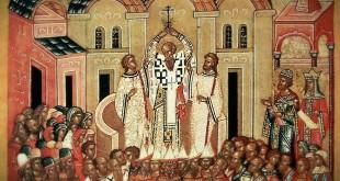 поздравление с воздвижением креста господня в стихах