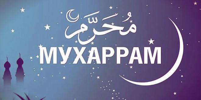 когда новый год у мусульман
