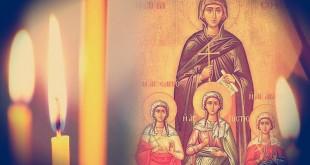 сценарий праздника вера надежда любовь