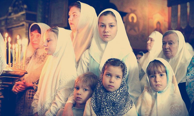 Молитва о вере надежде любови и матери их софье