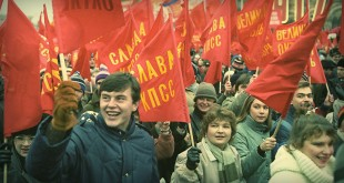 что за праздник 7 ноября в россии