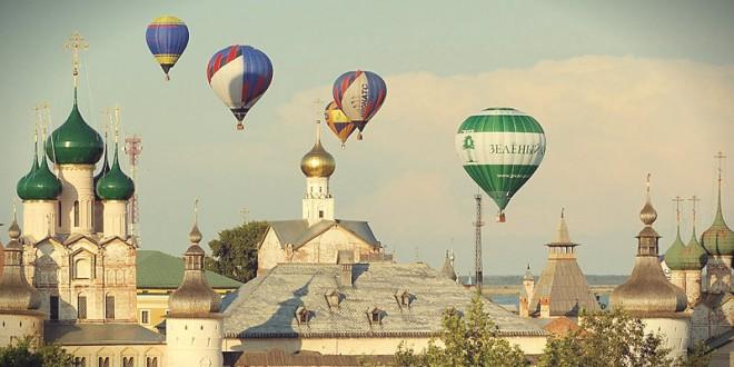 фестиваль воздухоплавателей золотое кольцо россии