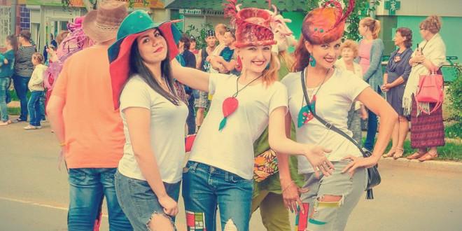 фестиваль шляп поля мира
