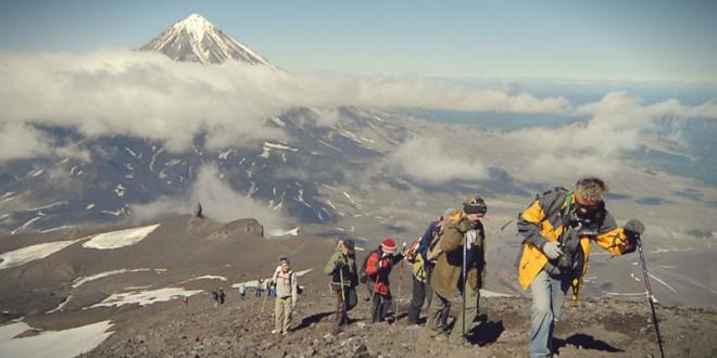 краевой праздник день вулкана