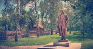 всероссийский есенинский праздник поэзии