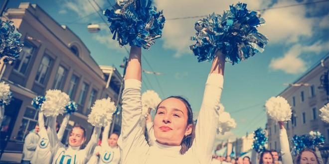 городской праздник день томича