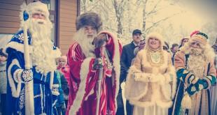 фестиваль олонецкие игры дедов морозов