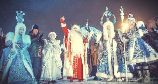 фестиваль зима начинается с якутии