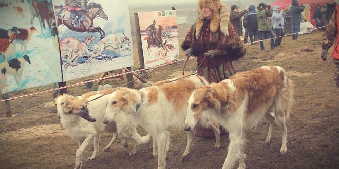 праздник псовой русской охоты отъезжее поле