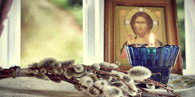 молитвы на вербное воскресенье