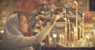 какие молитвы читают в чистый четверг