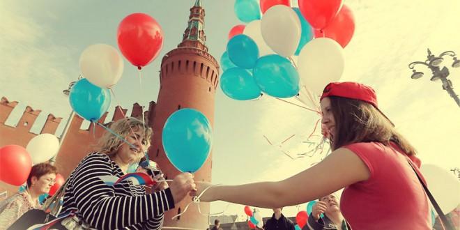 мероприятия в москве на майские праздники