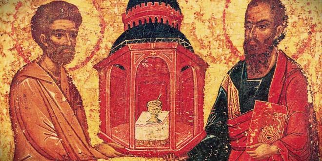 молитвы в день праздника апостолов петра и павла