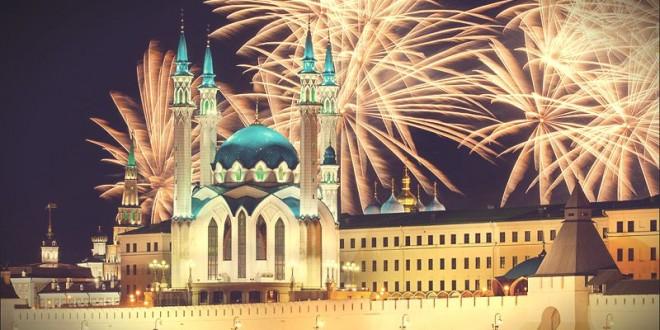 какой праздник в татарстане 30 августа