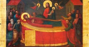 молитвы на успение пресвятой богородицы