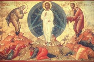 поздравления с праздником преображения господня